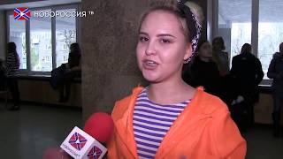 Любимый город студента. Гала-концерт «Дебют первокурсника – 2017» в ДонНУ