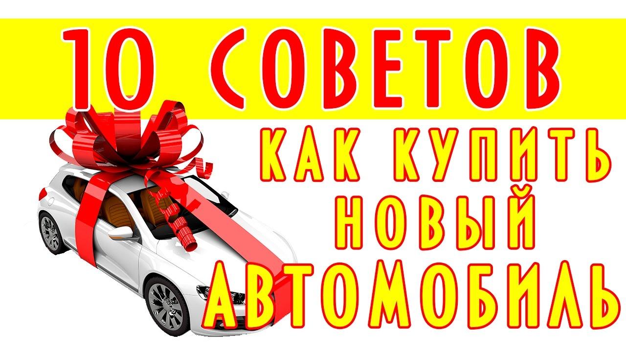 Новое авто в «атлант-м боровая ford» это ✓доступные цены, ✓высокое качество, ✓выгодные условия. Подробности на нашем сайте или по.