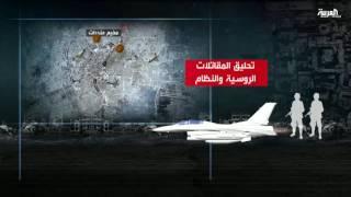 #أحياء_حلب_الشرقية_المحاصرة