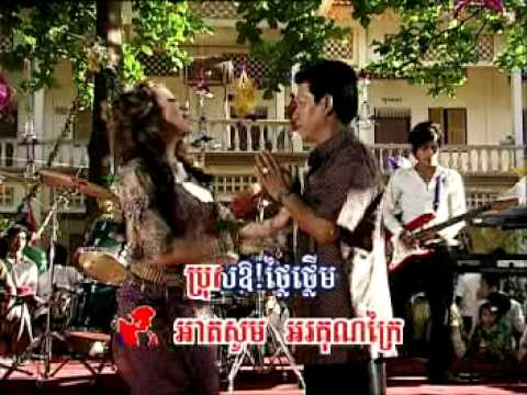 Happy Khmer New Year 2009!!-RMH Vol.146#08