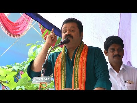 ( Exclusive) News- Ban Congress From Kerala for 15 Years -SureshGopi @ BJP Election Campaign