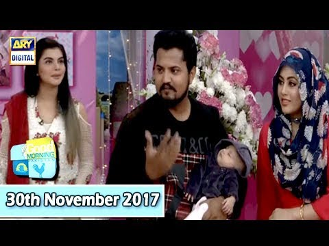 Good Morning Pakistan - 30th November 2017 - ARY Digital Show