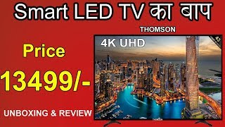 "Thomson Led Smart TV 4K, 43"" Price 27999/- , 40 inch 19999/- , 32 inch 13490/-"