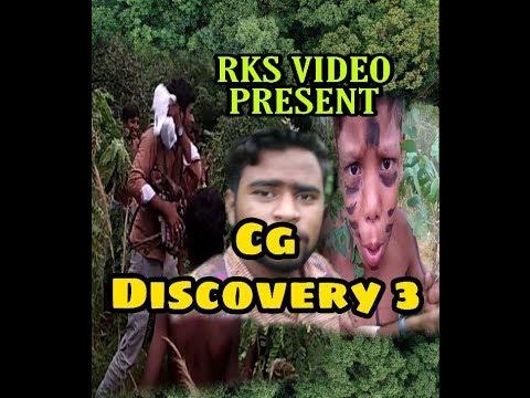 Discovery 3 !! Cg Comedy By Raja Khan Singer !! Inspiration By Amlesh Nagesh Cg Ki Vines