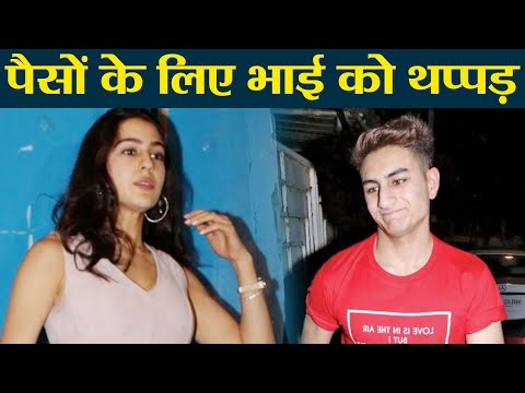 Sara Ali Khan is ready to slap brother Ibrahim for money? Check out | FilmiBeat Mp3