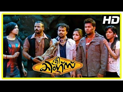 Malayalam Movie   Three Kings Malayalam Movie   Trio in Reality Show   1080P HD