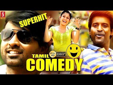 Tamil Latest Super Comedy Scene 2018 Latest Funny Scene Tamil Funny Scenes Latest Upload 2018 HD