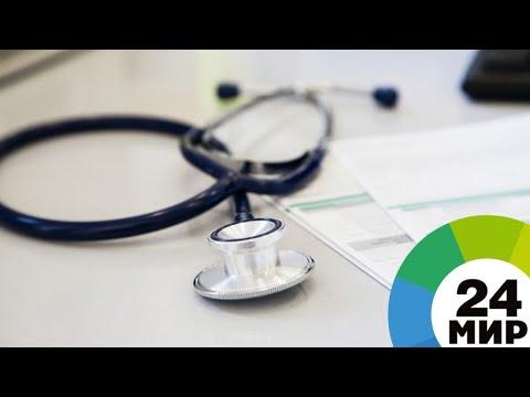 Больницу в Струнино восстановят после обращения к президенту - МИР 24