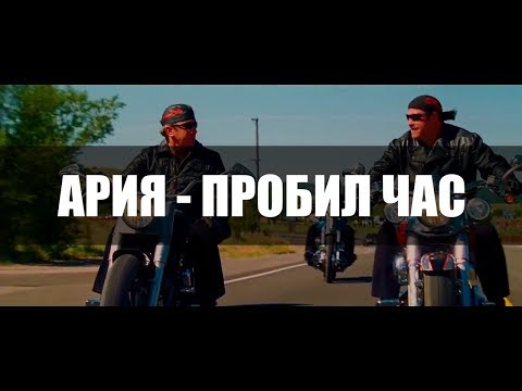 Кипелов - Я здесь (Клип)