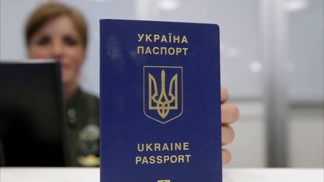 занять очередь в паспортный стол