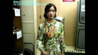 美山加恋出演ドラマ「鈴子の恋」。 2012年1月5日(木)13時半スタート。