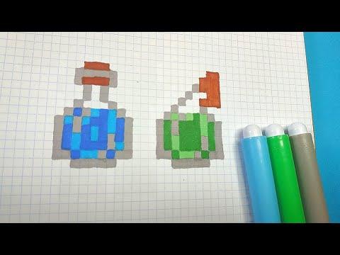 Como Dibujar POCIONES de MINECRAFT | Pixel Art Tutorial thumbnail