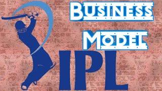जानें कि कैसे IPL टीम के मालिक पैसे कमाते हैं?| IPL Business Model (Hindi)