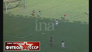 1986 Portugal USSR 1 2 Youth football tournament in Toulon match for the 3rd place