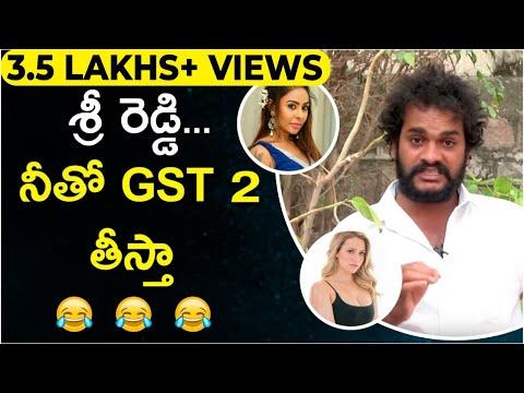 Director Ajay Koundinya To Make GST-2 | Sri Reddy | GST 2 | Socialpost Explosives | Socialpost