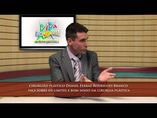 Daniel Ferraz Rodrigues Branco