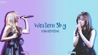 I.O.I (Sejeong & Yeonjung) - Western Sky Cover [Color Coded ...