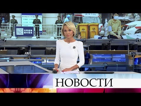 Выпуск новостей в 18:00 от 24.01.2020