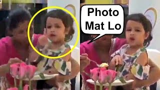 Ms Dhoni Daughter Ziva Dhoni Angry On Media