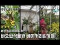 [1화] 온라인 한우 no.1업체 '엄마와 두아들'의 유튜브 시작!!