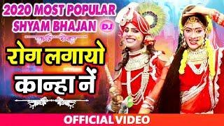 Hindi Video Songs Download Full HD p mp4