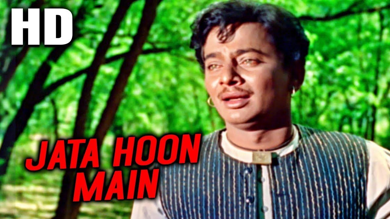Download Jata Hoon Main Mujhe Ab Na Bulana | Mohammed Rafi | Daadi Maa 1966 Songs | Kashi Nath, Bina Rai