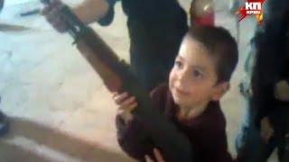 Маленький повстанец. Детей берут на джихад в Сирию