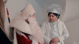"""Buğlama"" #5 ANONS  (29.12.2018) #BozbashPictures"