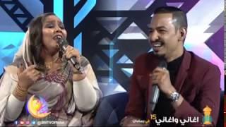 اغاني اغاني 2020 - قريبا في رمضان حلقات عن الغناء الثنائي