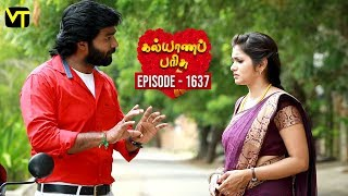 KalyanaParisu 2 - Tamil Serial | கல்யாணபரிசு | Episode 1637 | 20 July 2019 | Sun TV Serial