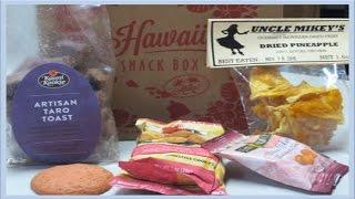 Hawaii Snack Box - August 2015!