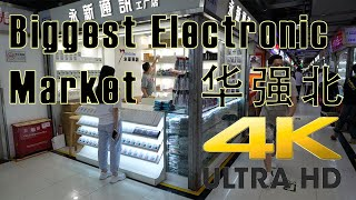 China Electronic Market 4K Walking Tour (No Commentary) Shenzhen 华强北