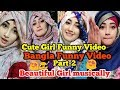 Try to not crush challenge| Beautiful Girl Musical.ly| Bangla New funny video
