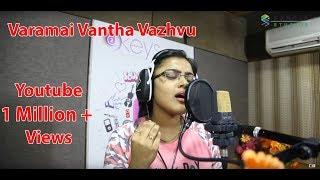Varamai Vantha Vazhvu...   Super Singer Rakshita First Song  Making Video   Fathers Day 2019