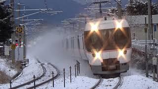 383系 特急しなの2号 雪を舞い上げ篠ノ井線を爆走!