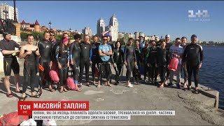 Кияни, які планують перепливти Босфор, зібралися на перше тренування на Дніпрі