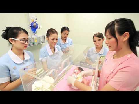 โรงเรียนฝึกพนักงานโรงพยาบาลกล้วยน้ำไท 2016