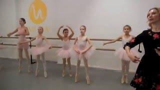 """Открытый урок студии танцев для детей""""Муза""""Академия классического балета."""