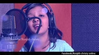 നന്മകൾ Nanmakal..New Malayalam Christian Song   Renjith Christy   Jennifer AnnaKutty.Official