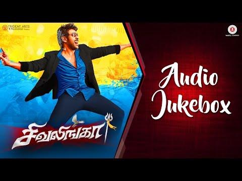 Sivalinga - Full Movie Audio Jukebox | Raghava Lawrencce & Ritika Singh | S. S. Thaman