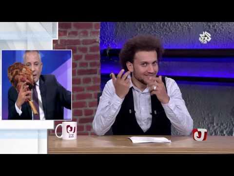 جو شو - الحلقة الخامسة و الأربعون 45│ الإعلام vs السيسي