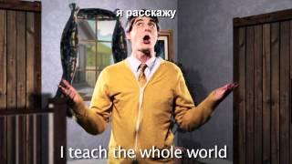 (русские субтитры) Mr T vs Mr Rogers. Epic Rap Battles of History #13