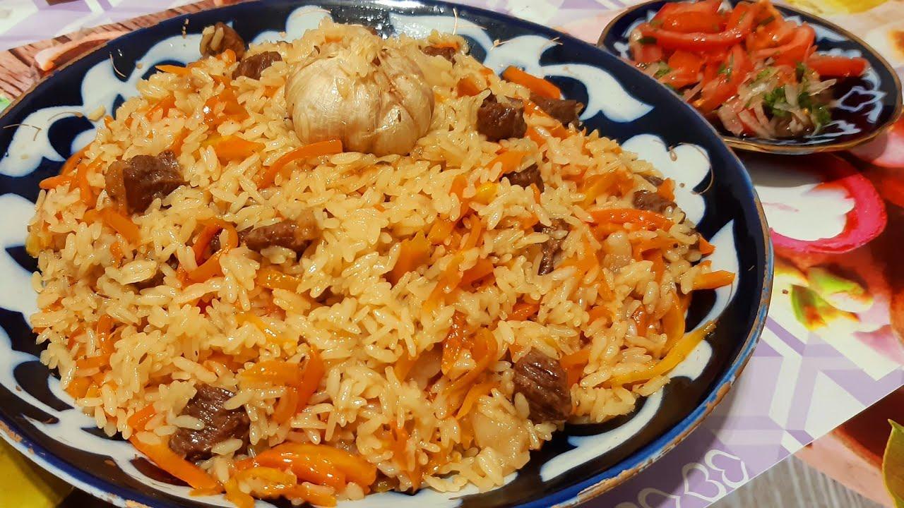 Моя ТЁТЯ  готовит ПЛОВ только ТАК! Самый настоящий Узбекский ПЛОВ Очень Вкусный и Рассыпчатый