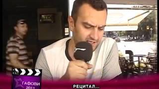 Baze Klaus Recitira - Баже Клаус Рецитира