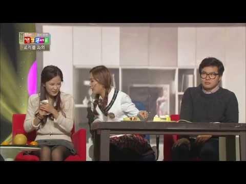 HIT 당신이한번도보지못한 개그콘서트-김지민의 괴작, 트러블 과외.20140909