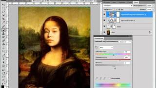 Фотомонтаж: Мона Лиза (замена лица) в photoshop CS5(Заменяем лицо на известной картине. Самое главное - подобрать хорошие исходники! От этого зависит реалистич..., 2011-08-04T15:40:19.000Z)