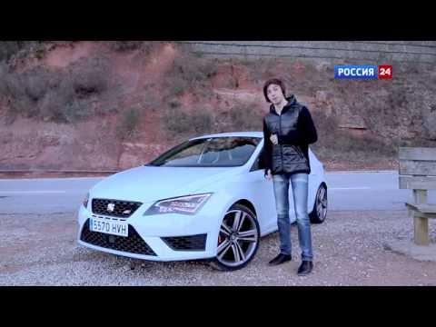 Тест-драйв SEAT Leon Cupra // АвтоВести 149