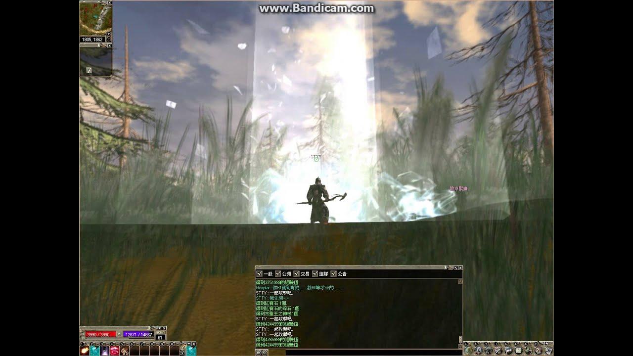 神話online-人類巫師 絕對零度 - YouTube