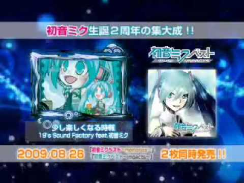 【初音ミク】-MEMORIES & -IMPACTS- Preview【2nd Anniversary】