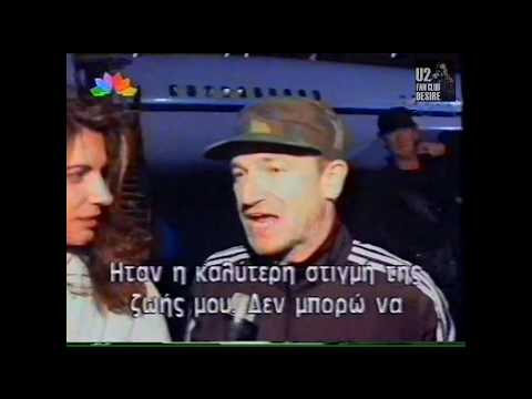 Greek News review the U2 concert in Thessaloniki, Greece 26/09/1997